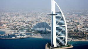 مصرف الإمارات المركزي يطرح ورقتين نقديتين للمكفوفين