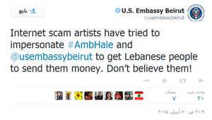 السفارة الأمريكية في لبنان تحذر من انتحال شخصية السفير هيل بعمليات احتيال