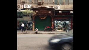 بعيداً عن الأهرامات.. جولة في شوارع القاهرة