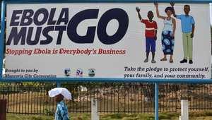 """مخاوف بأمريكا من تفشي """"إيبولا"""" بين عدد """"غير معروف"""" من رعاياها بغرب أفريقيا"""