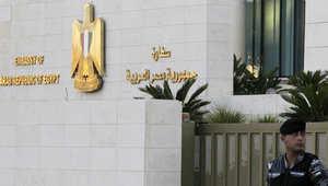 منظمة حقوقية أردنية تدين الاعتداء على عامل مصري بالعقبة