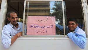انتعاش مفاجئ للجنيه ومبادرات لضبط أسعار السلع بمصر