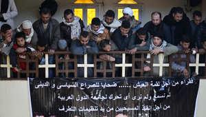 داخلية مصر تتأهب لتأمين 2626 كنيسة باحتفالات عيد الميلاد