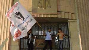 """النقض: قرار تصنيف الإخوان كإرهابيين من """"غير ذي صفه"""""""