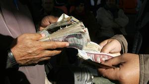البنك المركزي المصري يعلن تحرير الجنيه وتخفيض قيمته مؤقتا بـ48 في المائة (البيان الكامل)