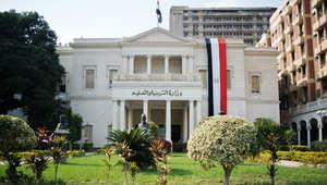 """مصر.. وزير التعليم يأمر بالتحقيق في حرق طالب """"معاق"""" بمدرسته"""