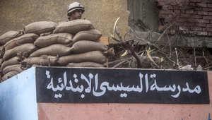 """انتخابات مصر.. إلغاء """"استدراك محلب"""" وتعديل الجدول الزمني"""