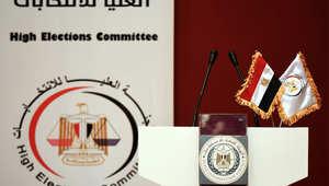 انتخابات مصر.. 2573 مرشحاً و5 قوائم للمرحلة الأولى