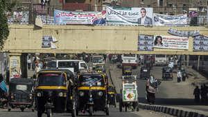 """السباق ينطلق رسمياً.. كل ما تريد معرفته عن """"انتخابات مصر"""""""
