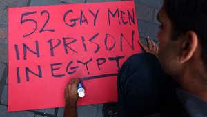 """مصر.. ضبط شبكة لـ""""الشذوذ"""" وحبس مذيعة """"حمام رمسيس"""""""