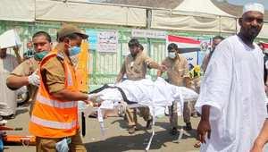 """ارتفاع وفيات المصريين بحادث """"منى"""" إلى 55 حالة"""
