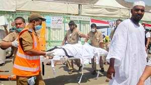 """مصر ترفع ضحاياها بحادث """"تدافع الحجاج"""" إلى 181 حالة"""