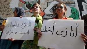 """الحرب على """"التحرش"""" بمصر.. 190 حالة بأول يومين للعيد"""