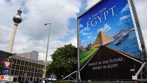 مصر تكشف عن اتفاق لتنفيذ 10 مشروعات بـ12 مليار دولار