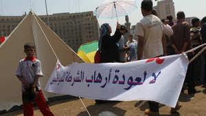 داخلية مصر تتوعد رجالها: لا تهاون مع أي تجاوزات فردية