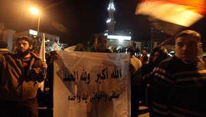 """توترات سعودية - إيرانية تكشف انقسامات """"سلفيي مصر"""""""