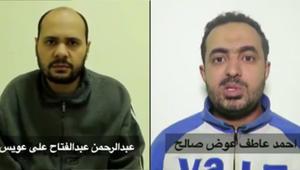 الداخلية المصرية تعلن القبض على أحد منفذي تفجير كاتدرائية العباسية وتنشر فيديو اعترافات عدد من المتهمين بالهجوم