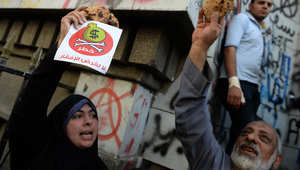 سمير أمين يكتب.. حول إلغاء دعم المحروقات
