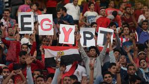 مصر تثأر من غانا وتهزمها بالاسكندرية
