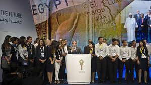 الرئيس المصري عبد الفتاح السيسي خلال المؤتمر