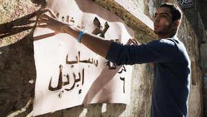 ماذا قال هؤلاء عن الـ100 يوم الأولى من حكم السيسي لمصر؟