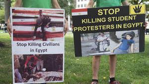 """القاهرة تتهم """"هيومن رايتس"""" و""""أمنستي"""" بانتهاك قوانين عمل المنظمات الأجنبية"""