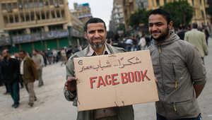 """رداً على حملة """"#احنا_متراقبين"""".. داخلية مصر تنفي اتهامها بتقييد الحريات"""