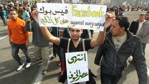 مصر.. ملاحقة صحف تناولت تقريراً عن تعاقد الداخلية مع شركة خاصة لمراقبة الإنترنت