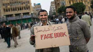 """مصر.. """"تجميد"""" برنامج أمني لمراقبة شبكات التواصل الاجتماعي بعد مقاضاة وزارة الداخلية"""