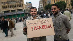 """محكمة مصرية تحيل دعوى تطلب حجب """"فيسبوك"""" و""""تويتر"""" لدائرة الاستثمار"""