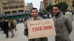 """محكمة مصرية تناصر """"فيسبوك"""" ضد دعاوى تطالب بحجبه"""