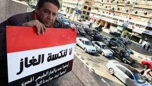 """حكم بتغريم مصر بـ1.7 مليار دولار لصالح """"كهرباء"""" إسرائيل"""