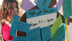 مصر.. النقض تؤيد إعدام 4 اختطفوا سيدة من منزلها واغتصبوها تحت تهديد السلاح