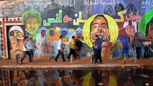 """""""الغرافيتي"""" على جدران شارع محمد محمود"""