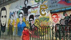 فن الغرافيتي في مصر