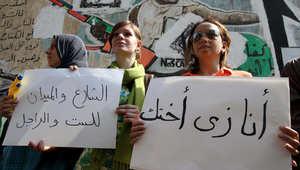 """حرب على """"التحرش"""" بشوارع مصر في العيد"""