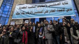 أزمات مالية تحاصر الصحف بمصر وعشرات المفصولين يلجأون للنقابة