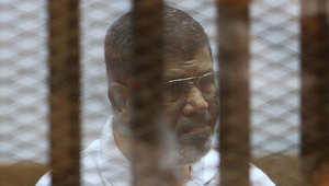 """تأجيل محاكمة مرسي و14 متهماً بقضية """"أحداث الاتحادية"""" للخميس 16 أكتوبر"""