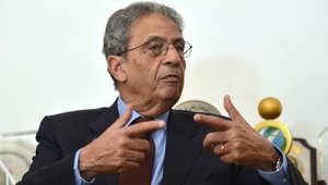 """مصر.. موسى ينسحب من تحالف """"الأمة"""" ويدعو لإنهاء """"التشرذم"""" السياسي"""