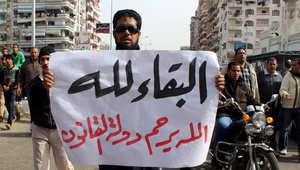 """""""الإخوان"""" تدعو لـ""""هبّة شعبية"""" الجمعة"""