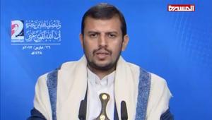 """الحوثي بذكرى """"الحزم"""": مرور عامين له دلالات وندعو للاحتشاد الأحد"""