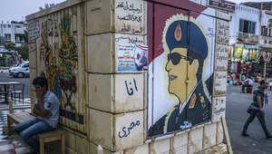 جدارية للرئيس المصري المنتخب عبد الفتاح السيسي في أحد شوارع القاهرة