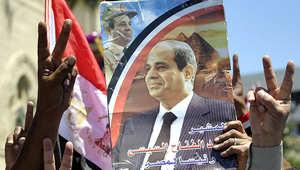 ملصق يحمل صورة عبد الفتاح السيسي