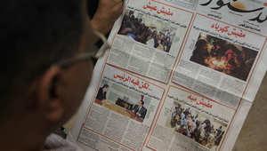 صورة أرشيفية لأزمة الكهرباء التي حصلت في مصر قبل نحو أربع سنوات