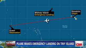 مسار الطائرة التي كانت تقل أكثر من 340 شخصا