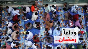 شاهد: البحرينيون يحتفلون بالطبول والدفوف والأناشيد بوداع شهر رمضان