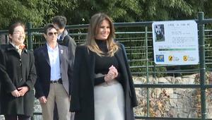 لم ترافق زوجها إلى فيتنام.. ميلانيا ترامب تزور سور الصين وحديقة الحيوان
