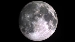 دراسة تشير إلى احتمال وجود ماء في قلب القمر