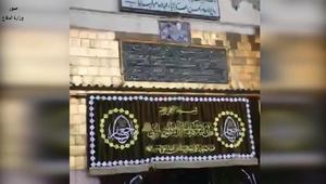 """بالفيديو.. ضريح """"الإمام السيد محمد"""" في """"بلد"""" خلال زيارة وزير الدفاع العراقي بعد هجوم داعش"""