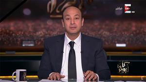 عمرو أديب يهاجم وكيل الأزهر بعد تصريحه عن منفذي هجوم الروضة